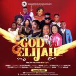 Nigeria End Of The Year 2019 Gospel Mixtape (Best 2019 Gospel Songs)